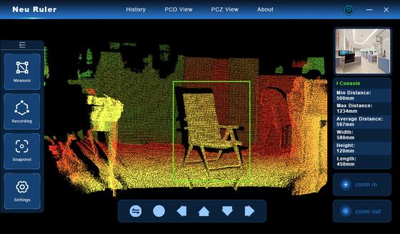 NeuRuler, A Measurement Software for Titan M1-ILiDAR